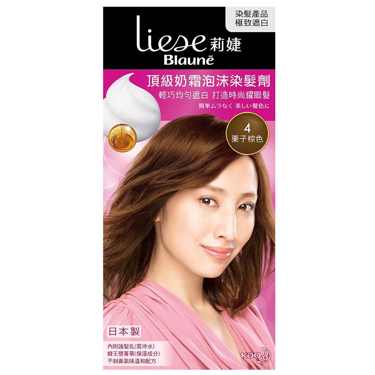 莉婕頂級奶霜泡沫染髮劑-栗子棕色