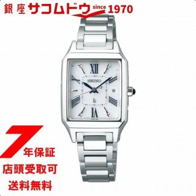 店頭受取可能 セイコー ルキア セイコー腕時計 レディース SSVW159 SEIKO LUKIA ウォッチ 電波 ソーラー