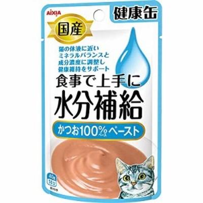 国産 健康缶パウチ 水分補給 かつおペースト 40g×12袋【まとめ買い】