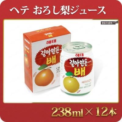 ヘテ すりおろし 梨ジュース 238ml×12缶 1Box 韓国食品 飲料