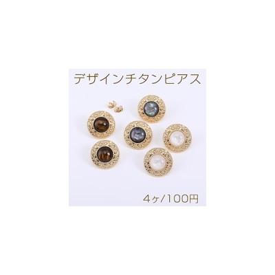デザインチタンピアス レース丸型B 樹脂貼り【4ヶ】