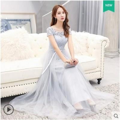 長い ワンピース素敵6色入 ブライダル 大きいサイズ プリンセスライン 結婚式 ブライダル 花嫁 ウェディングドレス 二次会 パーティードレス ウエディングドレス