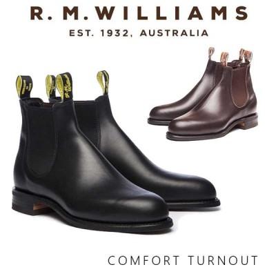 R.M.Williams サイドゴアブーツ(チェルシーブーツ) / Comfort Turnout