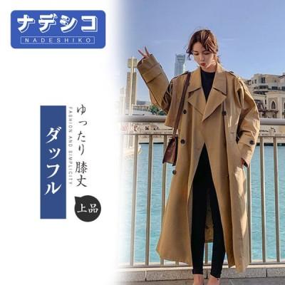 レディースコート チェスターコート 女性 スプリングコート トレンチコート 合わせやすい  秋冬 ジャケット アウター 通勤