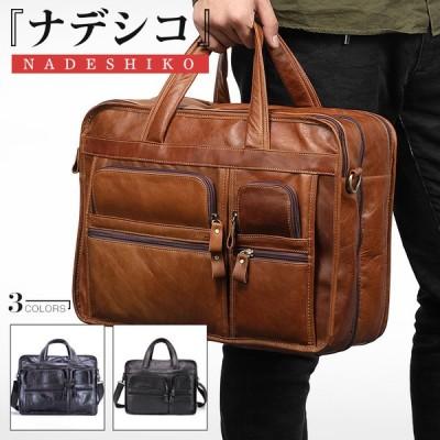 ハンドバッグ トートバッグ メンズ 本革 2way 手提げバッグ ショルダーバッグ  おしゃれ  ビンテージ   レザー 手提げ 斜めがけ ビジネスバッグ 通勤通学 鞄