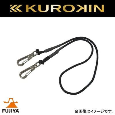 フジ矢 黒金 セーフティコードスリム 3Kgタイプ 黒  FSC-3S-BK