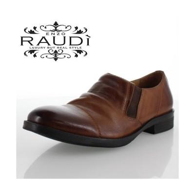 RAUDI ラウディ R-82106 BROWN ブラウン メンズ 靴 本革 カジュアルシューズ スリッポン サイドゴア
