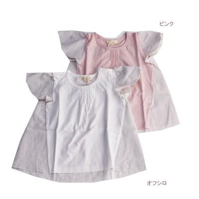 半袖Tシャツ 後切り替え 子供服 女の子 リルリ 100cm メール便OK TS18