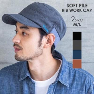 nakota ナコタ ソフトパイルリブワークキャップ 帽子 メンズ レディース 大きいサイズ ビッグサイズ 深い 春 夏 秋 タオル地 無地 ロゴ