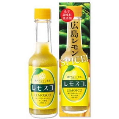 魅惑のスパイス 瀬戸内産広島レモン レモスコ60g×10本(支社倉庫発送品)