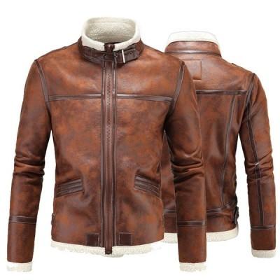 レザージャケット 皮コート メンズ ライダースジャケット 裏ボア 秋冬服 革ジャン PU革 ジャンパー バイクウェア 大きいサイズ 防風 スタンドカラー