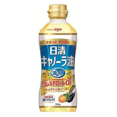 日清キャノーラ油350g 【ロット割れ不可】20個単位でご注文願います