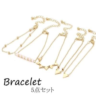 ブレスレット 5点セット レディース 女性 ファッション小物 雑貨 チェーン トライアングル 三角形 フェイクパール ゴールドカラー シンプル おしゃ
