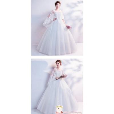 ロングドレス 演奏会ドレス ステージドレス 花嫁 パーティードレス 大きいサイズ ロング パーティードレス 二次会ドレス 二次会 カラードレス 結婚式 ホワイト