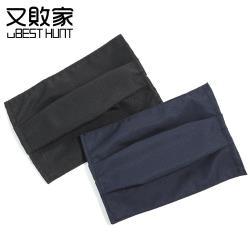 [2入組]台灣製uBESTHUNT可換洗防潑水成人口罩套MASKA1(附SIAA抗菌加工收納夾鏈袋)