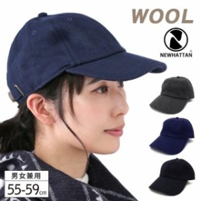 キャップ NEWHATTAN ニューハッタン WOOL BLEND CAP ウールブレンドキャップ 全3色 cap-1050 メール便 送料無料 帽子 メンズ レディース