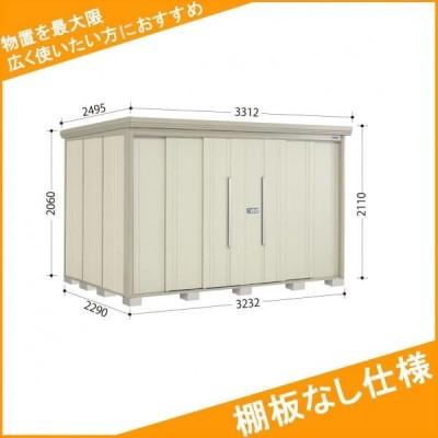 物置 屋外 おしゃれ タクボ物置 ND/ストックマン 棚板なし仕様 ND-3222 一般型 標準屋根 『追加金額で工事可能』 ムーンホワイト