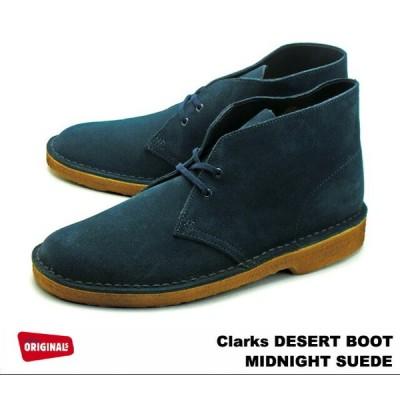 クラークス デザートブーツ メンズ ミッドナイト スエード ブーツ Clarks DESERT BOOT 26109444 MIDNIGHT SUEDE US規格