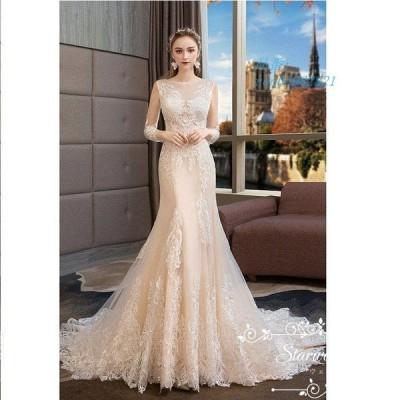 結婚式 マーメイドラインドレス マーメイド ロングドレス 花嫁 シャンペン ウエディング ウェディグドレス 二次会 大きいサイズ パーティードレス カラードレス