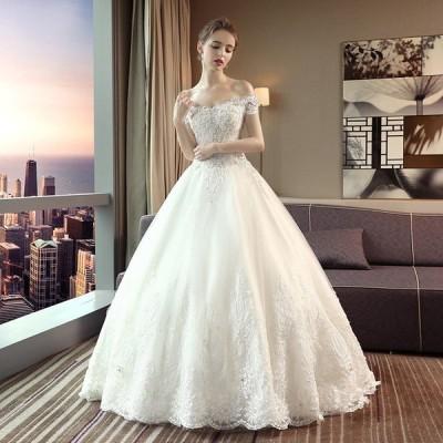 ウェディングドレス 花嫁 ウエディングドレス 白 安い オフショルダー ブライダル wedding dress 結婚式 プリンセスラインドレス 二次会 パーティードレス
