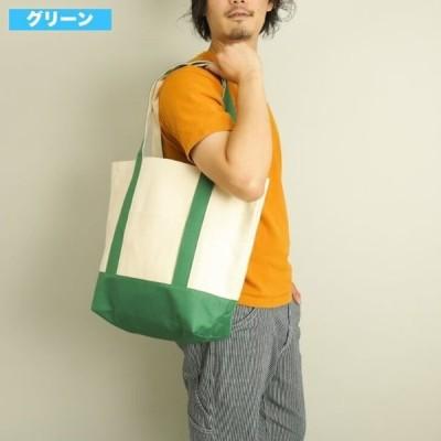 送料無料 トートバッグ ユニセックス キャンバス ポケット付き キャンバスバッグ エコバック ペア