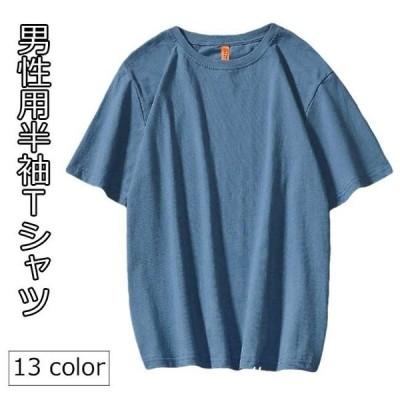 Tシャツ メンズ 半袖Tシャツ 無地 カットソー 半袖 クルーネック 男性 トップス 夏 カジュアルTシャツ シンプル 重ね着
