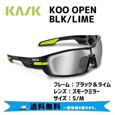 KASK カスク サングラス KOO OPEN BLK/LIME ブラック/ライム 自転車 送料無料 一部地域は除く