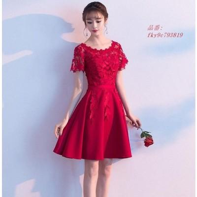 レッド ウエディングドレス ウェディングドレス ワンピース大きいサイズ 二次会 ブライダル パーティードレス プリンセスライン 結婚式 素敵 花嫁