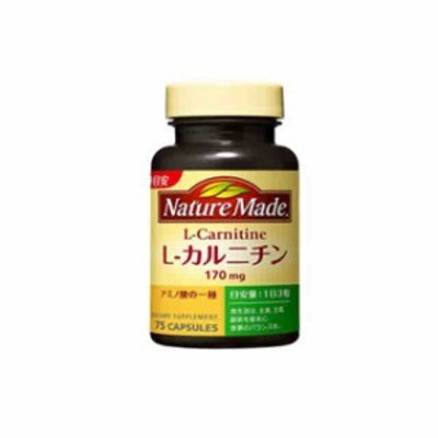 大塚製薬 サプリメント  ダイエット系 ネイチャーメイド L-カルニチン  ネイチャーメイド 261612