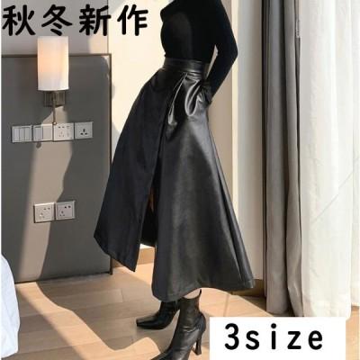 レザースカート レディース フレア Aライン スリット レザー スカート ミモレ丈 ロングスカート 黒 韓国ファッション