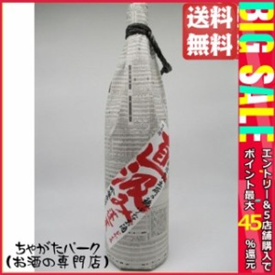 蓬莱 直汲み 吟醸 生貯蔵 1800ml【日本酒】 f_osake