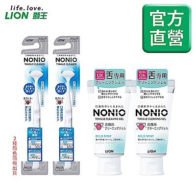 日本獅王LION NONIO終結口氣舌苔清潔棒+清潔凝膠45g 2+2組