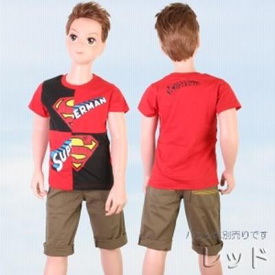 【あす着】(パケット便200円可能)SUPERMAN(スーパーマン)男児・半袖Tシャツ(男児洋服/ウェア)11317380