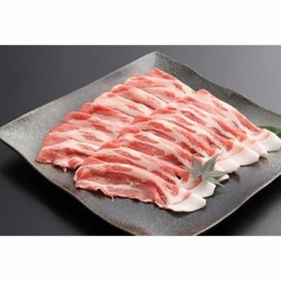 送料無料 兵庫県 「金猪豚(ゴールデン・ボア・ポーク) ぼたん鍋セット」/ 贈り物 グルメ ギフト