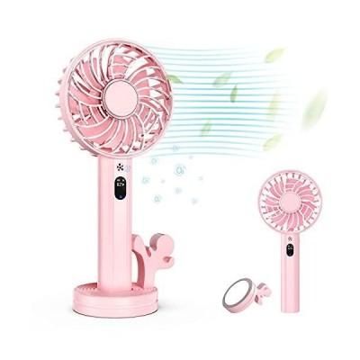 携帯扇風機 【マイナスイオン+電量表示機能付き】USB 扇風機 超静音 強力 3段階風量調節 LEDディスプレイ電量と温度表示 7枚羽根 ハ