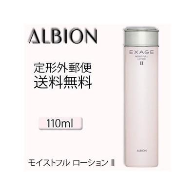-ALBION- アルビオン エクサージュ モイストフル ローション II 110ml