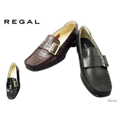 リーガル レディース REGAL Ladies パンプス ヒール:30mm F60MAH 靴 正規品