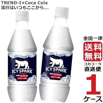アイシースパーク PET 430mlペットボトル 炭酸水 1ケース 24本 合24本