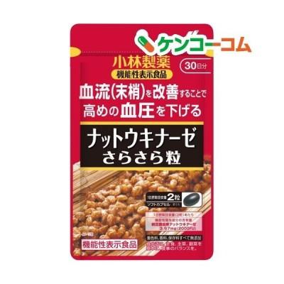 小林製薬の機能性表示食品 ナットウキナーゼ さらさら粒 ( 60粒入 )/ 小林製薬の栄養補助食品