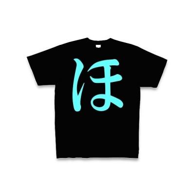 ほのかのほ Tシャツ Pure Color Print(ブラック)
