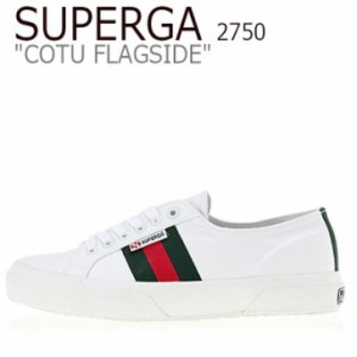スペルガ スニーカー SUPERGA 2750 COTU FLAGSIDE 2750 コート フラッグサイド WHITE ホワイト GREEN グリーン S00G1H0 シューズ