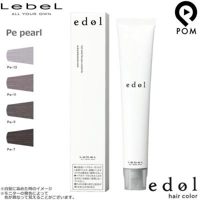 ルベル エドル ベースカラー ペール 1剤 80g | カラー剤 エドルカラー トーン選択
