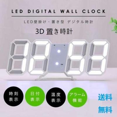 3D 置き時計 デジタル 置時計 目覚まし時計 壁掛け LED時計 温度計 ウォール クロック
