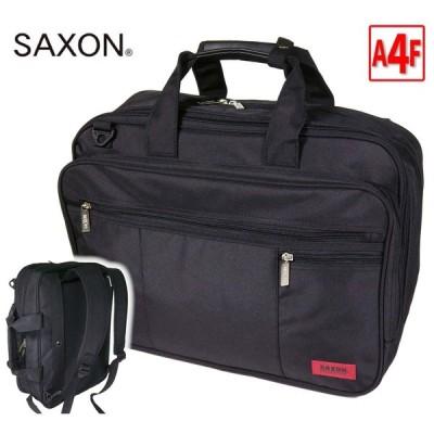 ビジネスバッグ 3Way A4ノートPC 対応 SAXON エクスパンダブル 機能 メンズ レディース キャリーバーベルト マイクロファイバー 軽量 撥水 通勤 通学