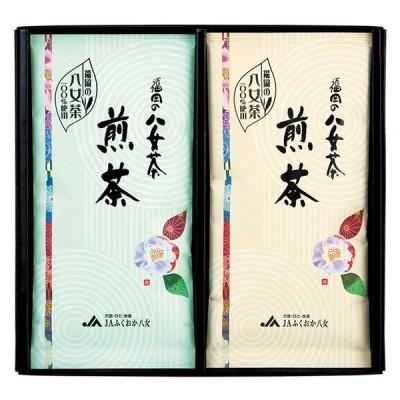 JAふくおか八女 八女煎茶詰合せ JY-20 ( 日本茶 ギフト セット ) tri-T152-026