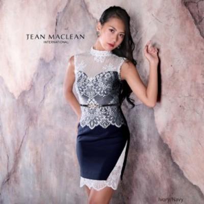 IRMA ドレス イルマ キャバドレス ナイトドレス ワンピース 紺×白 7号 S 95560 クラブ スナック キャバクラ パーティードレス