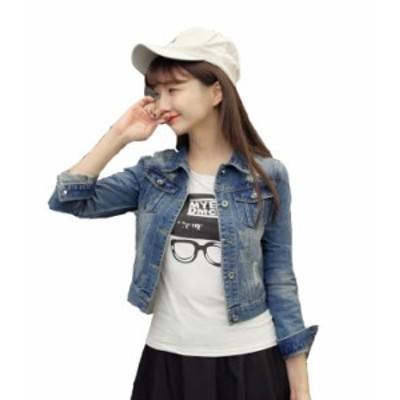 XS/S/M/L/XL/ 春秋/大きいサイズ レディース ジャケット  ショート丈 長袖/防寒 コート デニムコート ダメージ 加工 七分袖