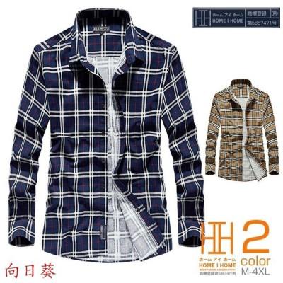 カジュアルシャツ メンズ 長袖 マドラスチェック柄 アメカジ オシャレ カラー配色 レギュラーカラー 柔らかい
