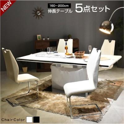 伸張式ダイニングテーブル5点セット エクステンション テーブル+椅子4脚