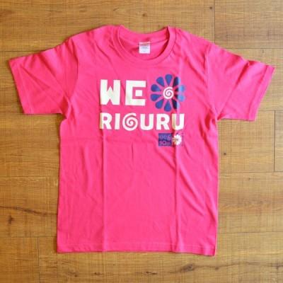 りぐるオリジナル半袖Tシャツ ピンク 2020 りぐるよさこい其の六結 りぐる沼津店 開店10周年記念 コラボ限定Tシャツ